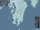 2017年08月09日00時50分頃発生した地震