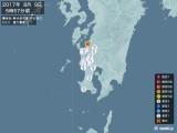 2017年08月09日05時57分頃発生した地震