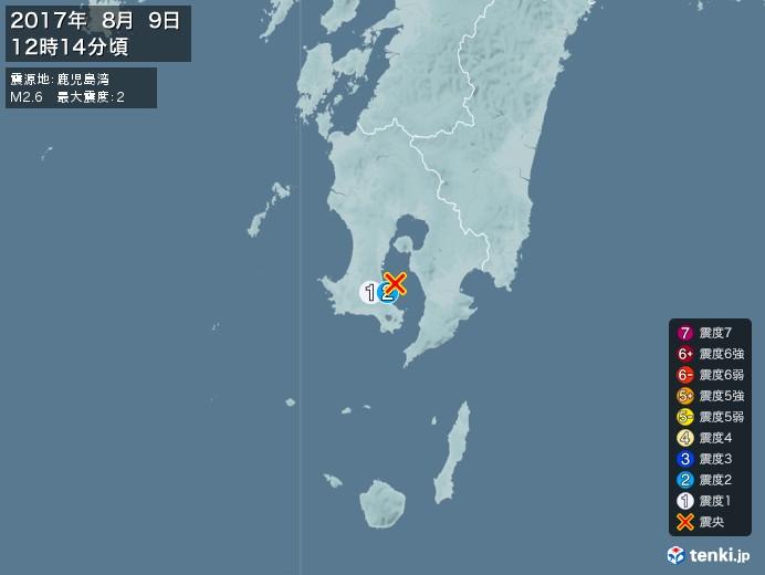 地震情報(2017年08月09日12時14分発生)