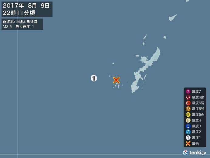 地震情報(2017年08月09日22時11分発生)