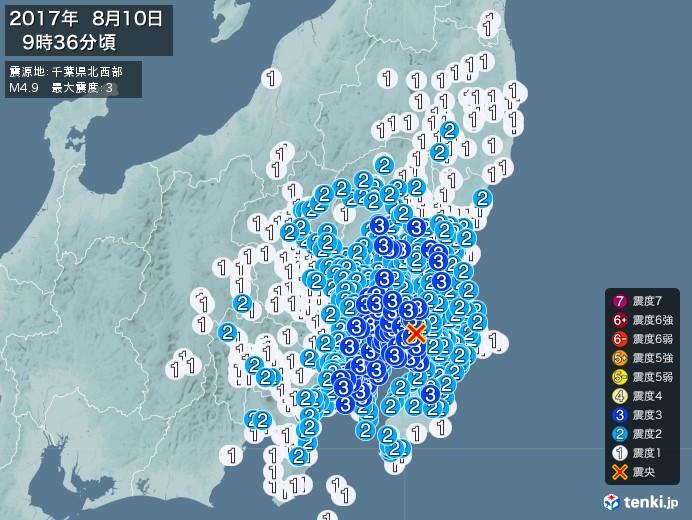 地震情報(2017年08月10日09時36分発生)