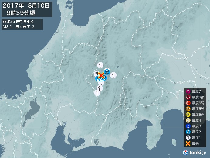 地震情報(2017年08月10日09時39分発生)