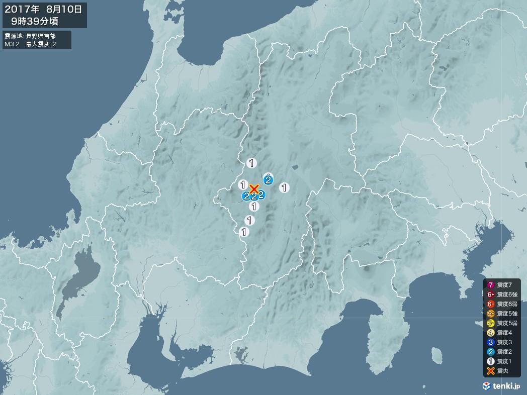 地震情報 2017年08月10日 09時39分頃発生 最大震度:2 震源地:長野県南部(拡大画像)