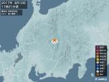 2017年08月10日11時21分頃発生した地震