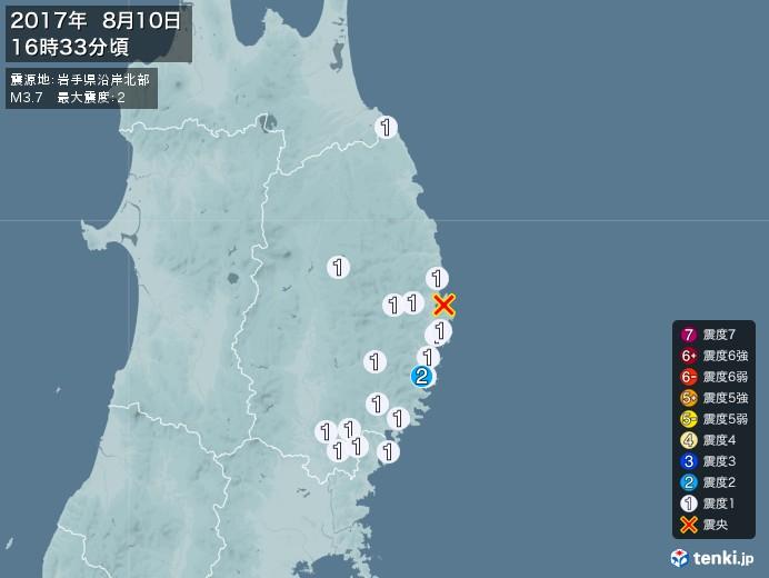 地震情報(2017年08月10日16時33分発生)