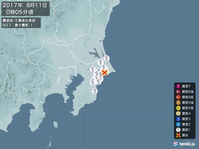 地震情報(2017年08月11日00時05分発生)