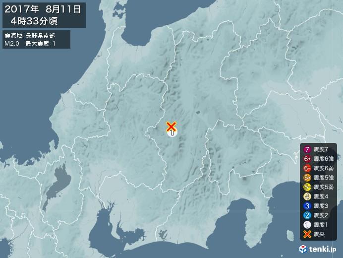 地震情報(2017年08月11日04時33分発生)