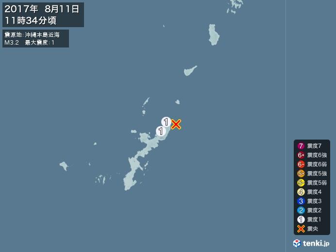 地震情報(2017年08月11日11時34分発生)