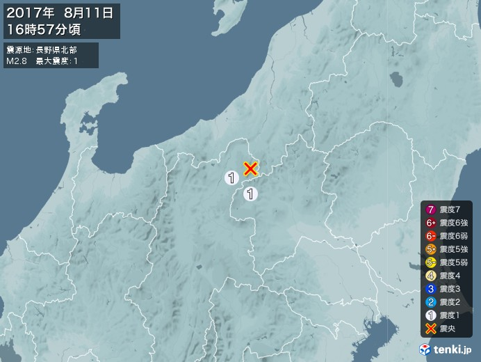 地震情報(2017年08月11日16時57分発生)