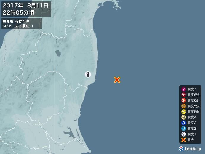 地震情報(2017年08月11日22時05分発生)