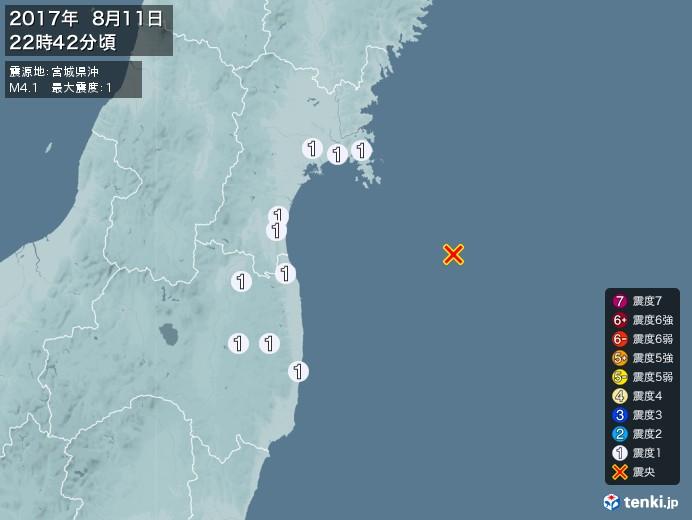 地震情報(2017年08月11日22時42分発生)