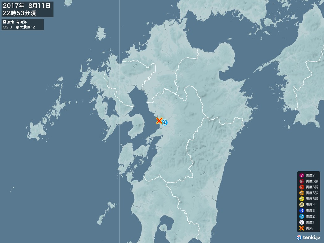 地震情報 2017年08月11日 22時53分頃発生 最大震度:2 震源地:有明海(拡大画像)