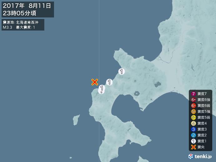地震情報(2017年08月11日23時05分発生)