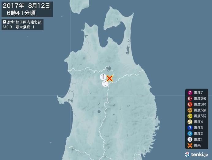 地震情報(2017年08月12日06時41分発生)