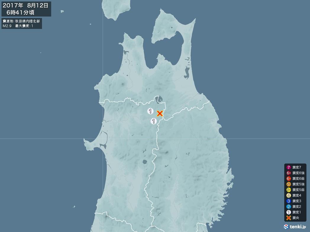 地震情報 2017年08月12日 06時41分頃発生 最大震度:1 震源地:秋田県内陸北部(拡大画像)