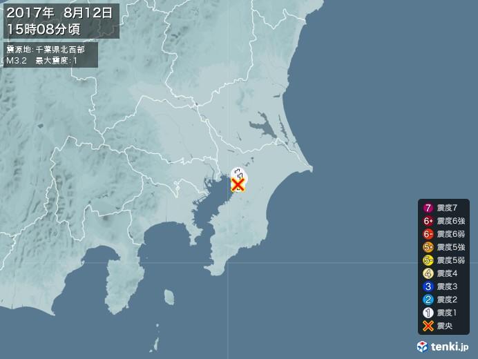 地震情報(2017年08月12日15時08分発生)