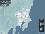 2017年08月13日02時07分頃発生した地震