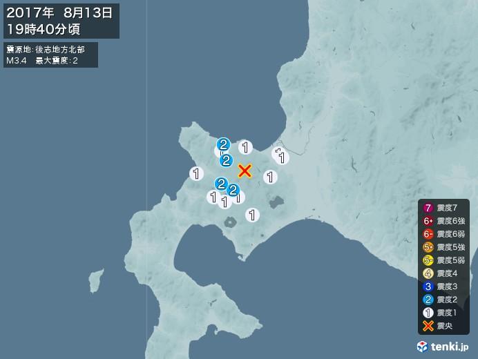 地震情報(2017年08月13日19時40分発生)