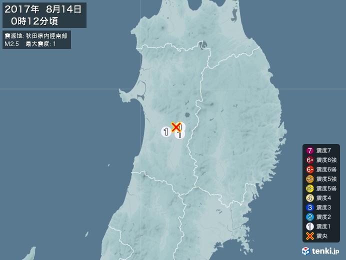 地震情報(2017年08月14日00時12分発生)