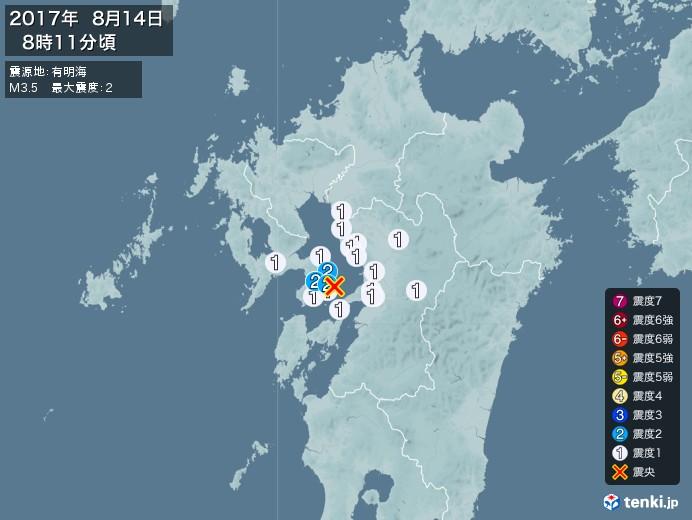 地震情報(2017年08月14日08時11分発生)