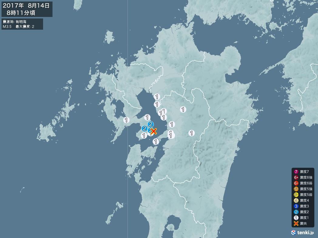 地震情報 2017年08月14日 08時11分頃発生 最大震度:2 震源地:有明海(拡大画像)