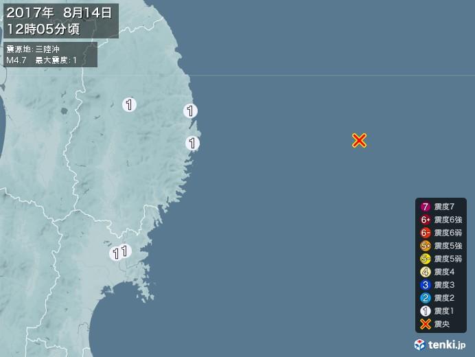 地震情報(2017年08月14日12時05分発生)