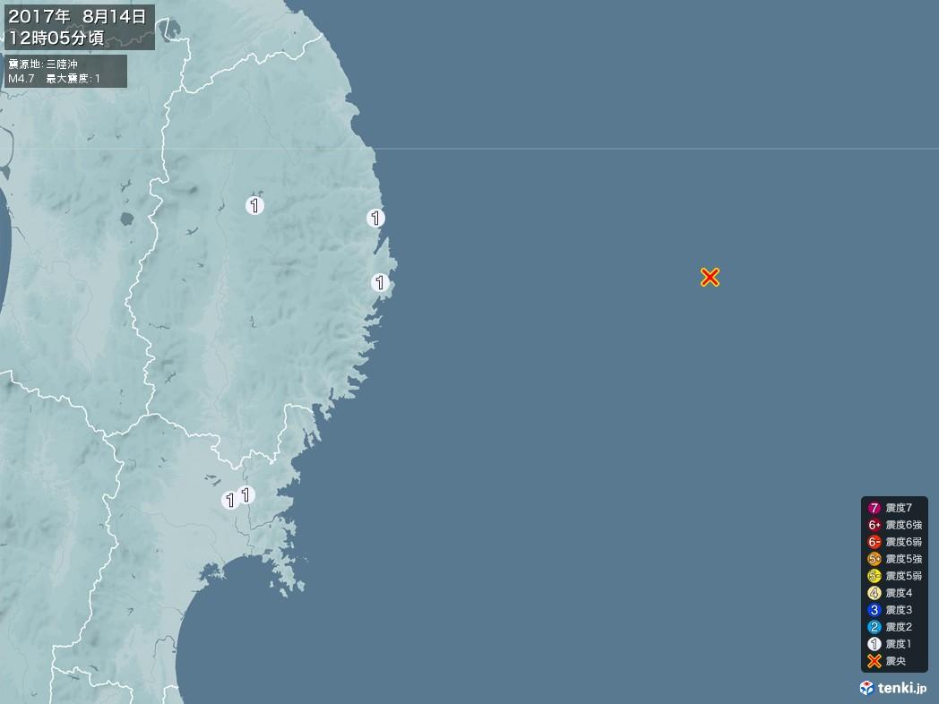 地震情報 2017年08月14日 12時05分頃発生 最大震度:1 震源地:三陸沖(拡大画像)