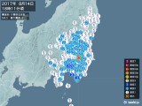 2017年08月14日18時11分頃発生した地震