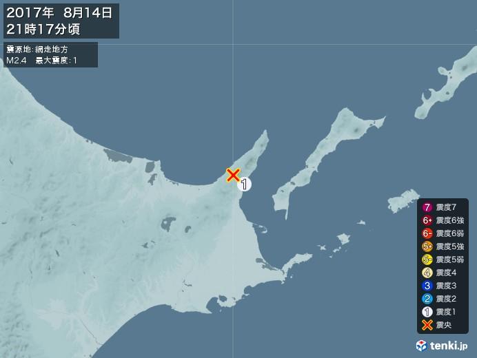 地震情報(2017年08月14日21時17分発生)