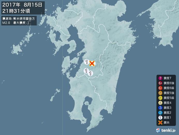 地震情報(2017年08月15日21時31分発生)