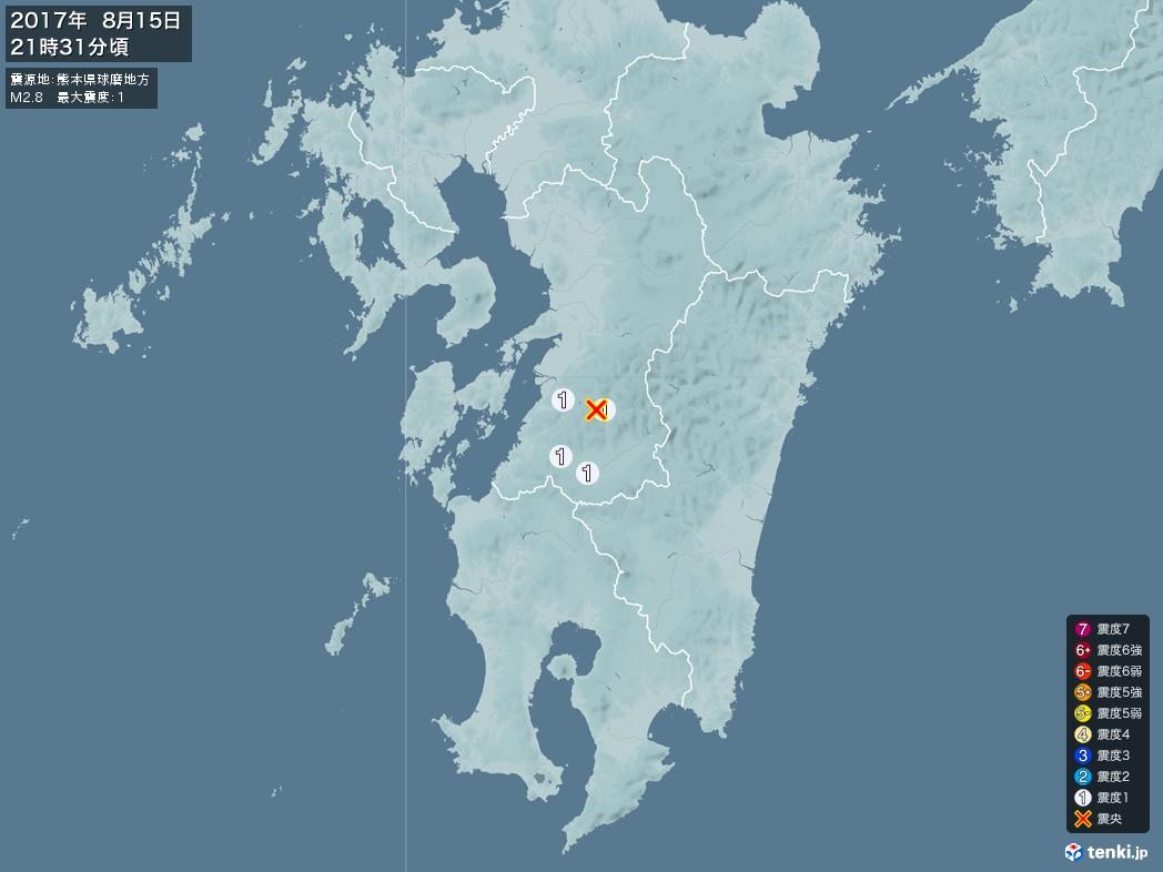 地震情報 2017年08月15日 21時31分頃発生 最大震度:1 震源地:熊本県球磨地方(拡大画像)