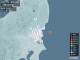 2017年08月16日00時04分頃発生した地震
