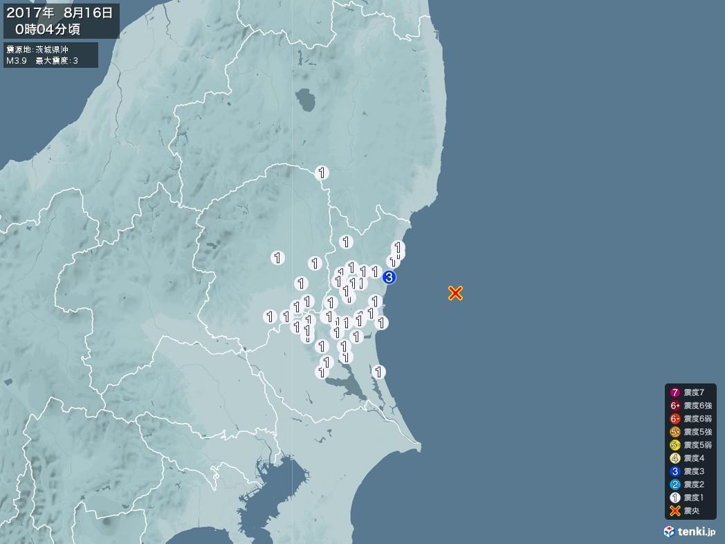地震情報 2017年08月16日 00時04分頃発生 最大震度:3 震源地:茨城県沖(拡大画像)