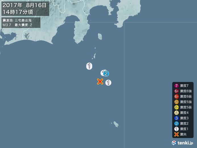 地震情報(2017年08月16日14時17分発生)