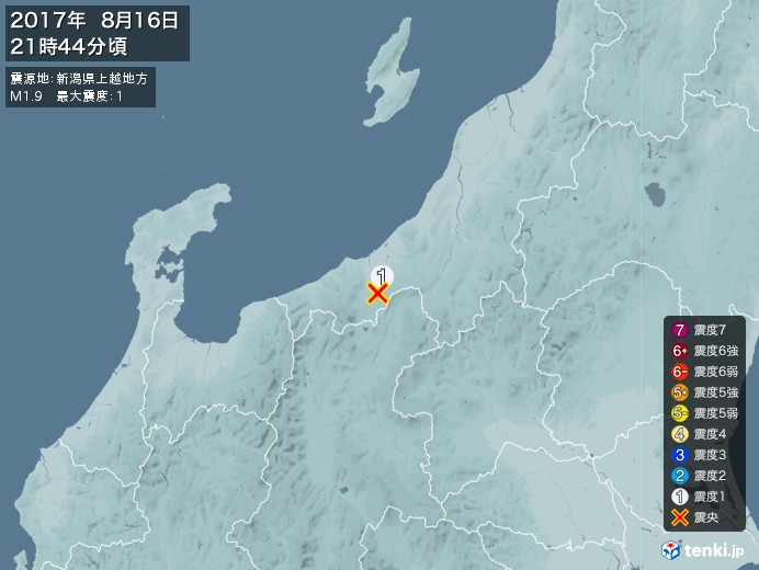 地震情報(2017年08月16日21時44分発生)