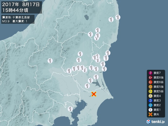 地震情報(2017年08月17日15時44分発生)