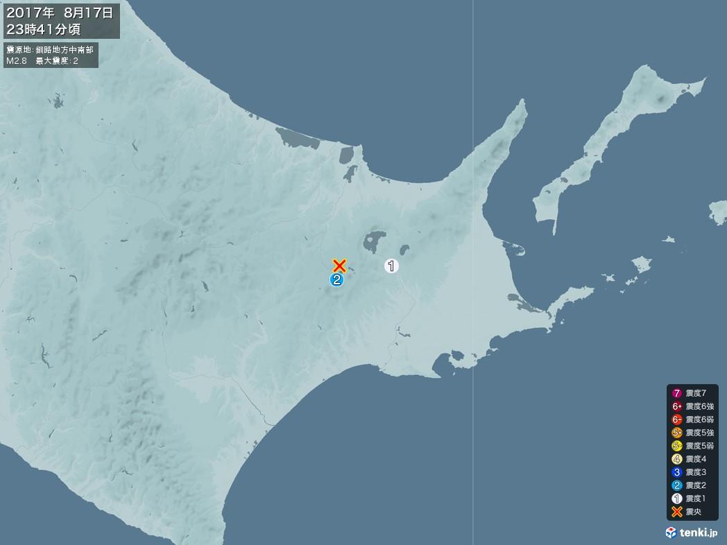 地震情報 2017年08月17日 23時41分頃発生 最大震度:2 震源地:釧路地方中南部(拡大画像)