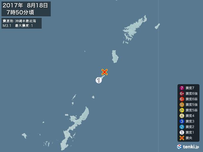 地震情報(2017年08月18日07時50分発生)