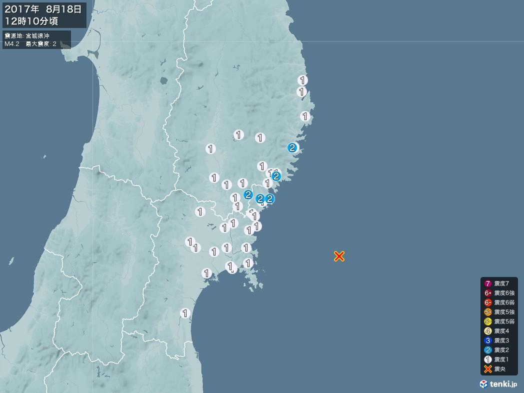 地震情報 2017年08月18日 12時10分頃発生 最大震度:2 震源地:宮城県沖(拡大画像)