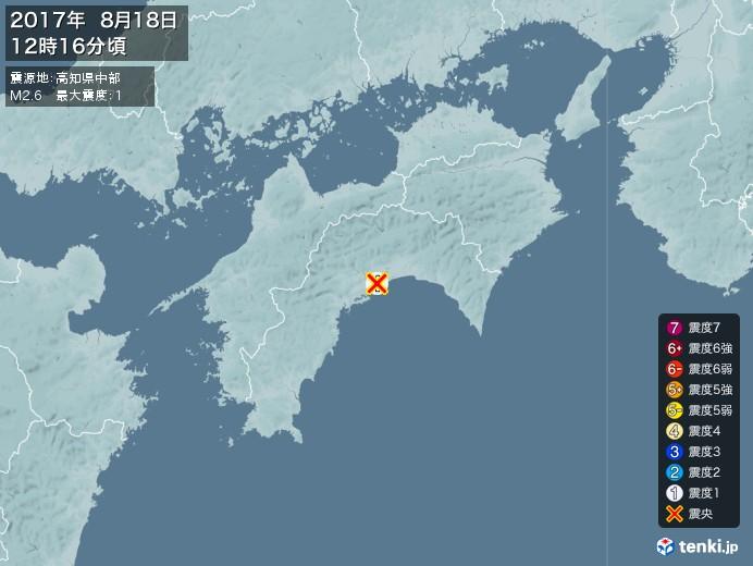 地震情報(2017年08月18日12時16分発生)