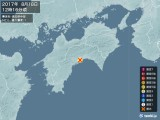2017年08月18日12時16分頃発生した地震
