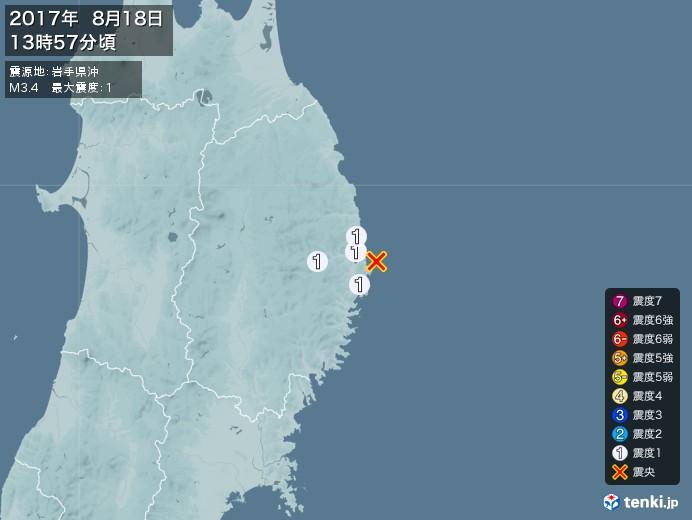 地震情報(2017年08月18日13時57分発生)