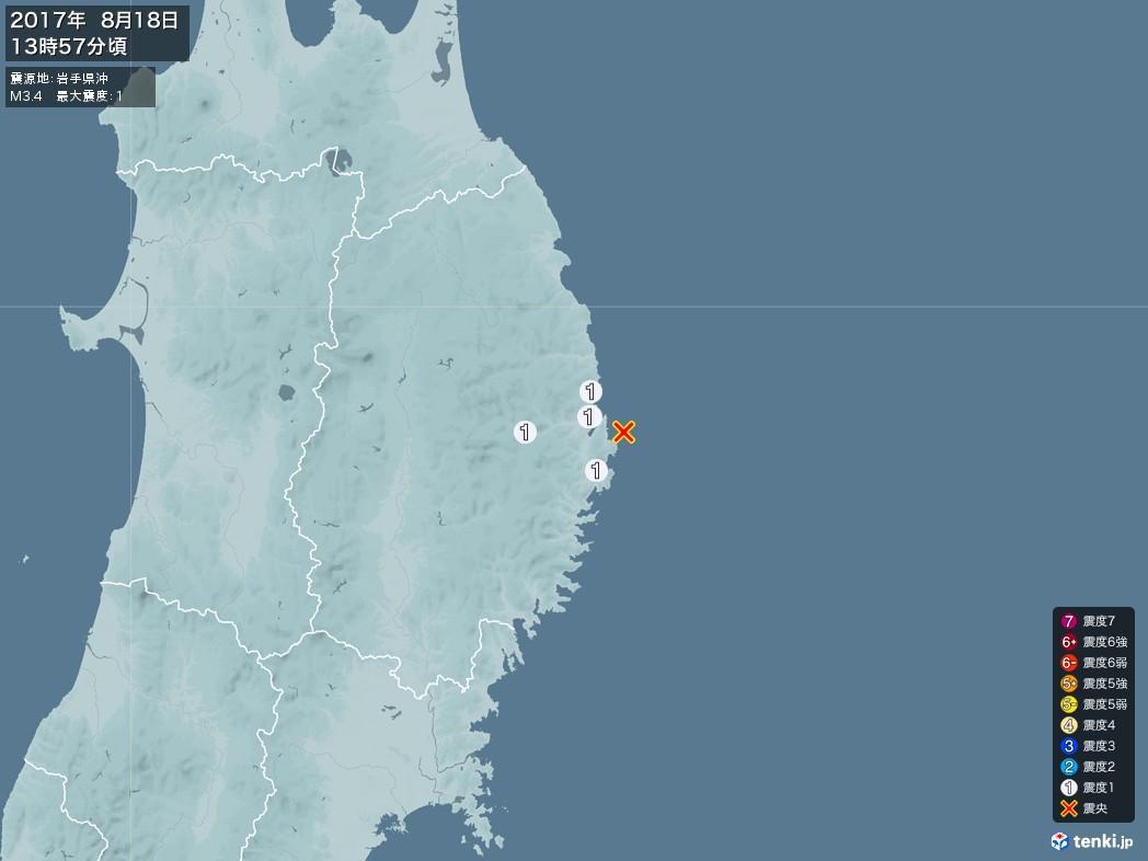 地震情報 2017年08月18日 13時57分頃発生 最大震度:1 震源地:岩手県沖(拡大画像)