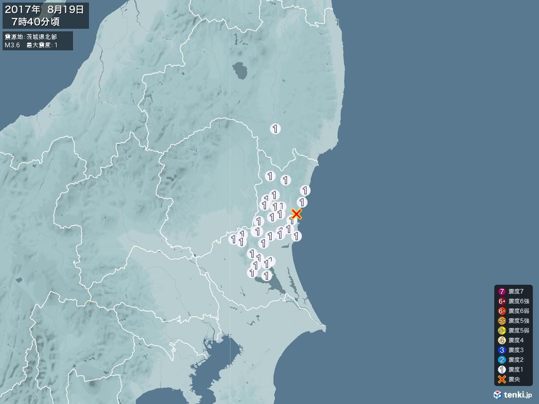 地震情報 2017年08月19日 07時40分頃発生 最大震度:1 震源地:茨城県北部(拡大画像)