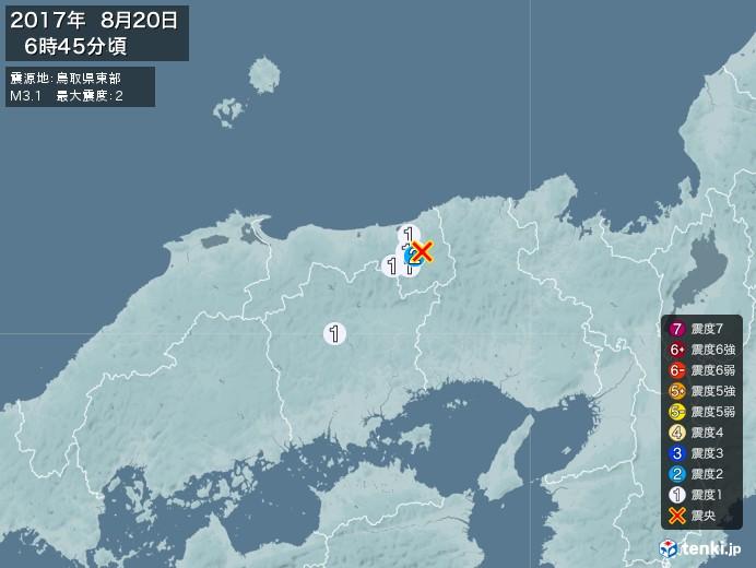 地震情報(2017年08月20日06時45分発生)