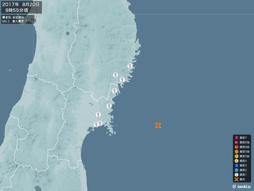 地震情報 2017年08月20日 09時55分頃発生 最大震度:1 震源地:宮城県沖(拡大画像)