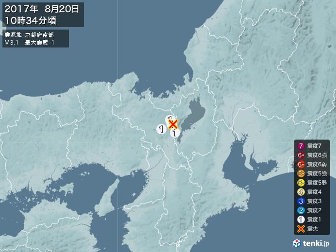 地震情報(2017年08月20日10時34分発生)