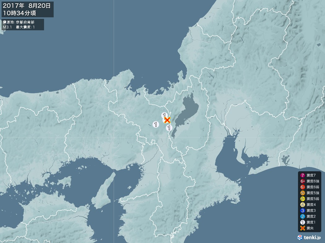 地震情報 2017年08月20日 10時34分頃発生 最大震度:1 震源地:京都府南部(拡大画像)