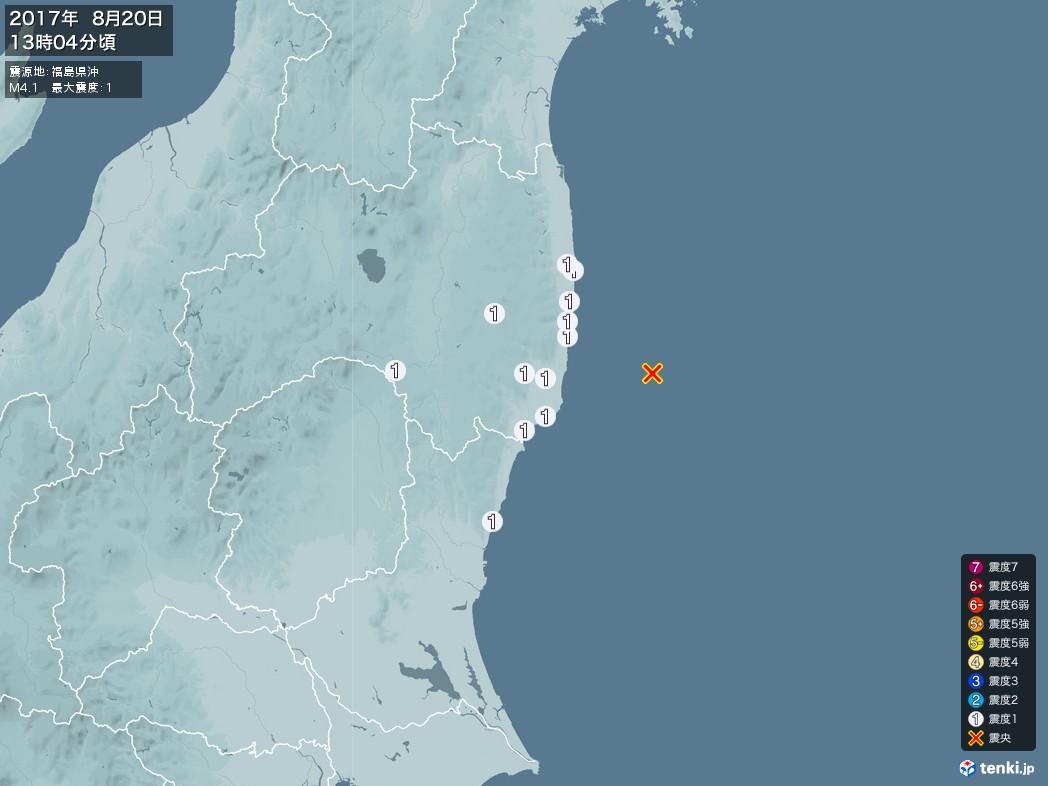 地震情報 2017年08月20日 13時04分頃発生 最大震度:1 震源地:福島県沖(拡大画像)