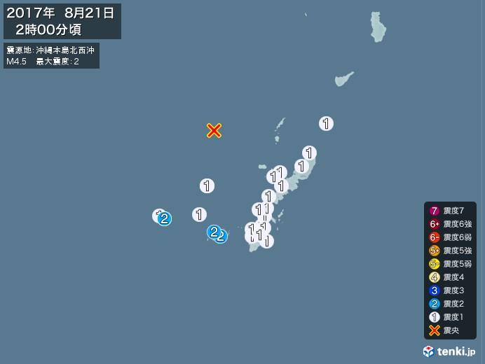 地震情報(2017年08月21日02時00分発生)